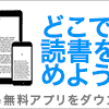 Amazon.co.jp: 敷金返還マニュアル: 自分で敷金返還請求するための書式例 eBook : 司